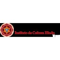Large naradeva logo